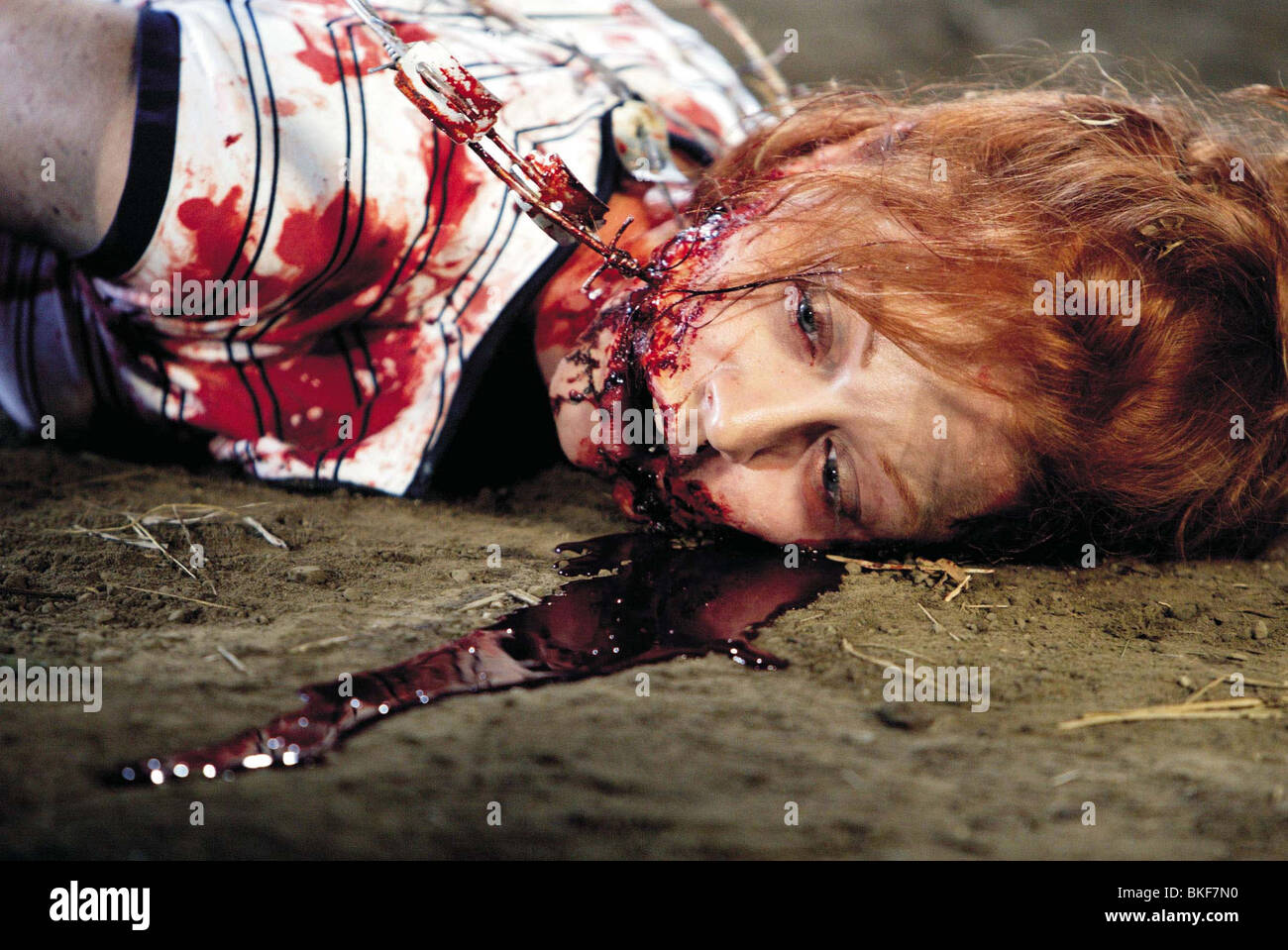 Erreur -2003 Photo Stock