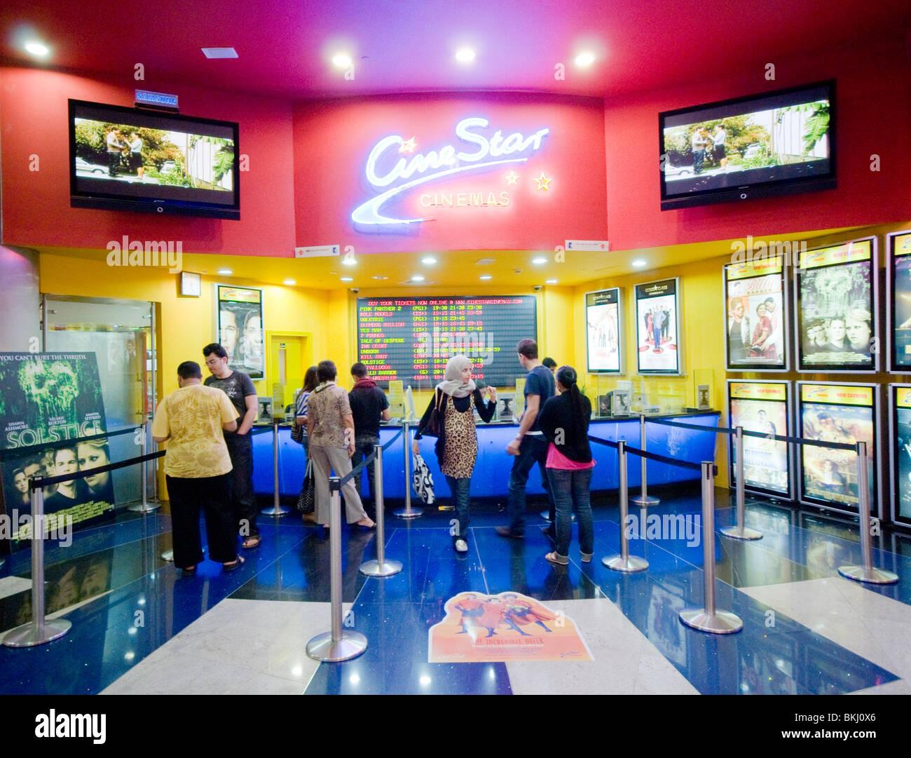Complexe cinématographique à Dubaï Photo Stock