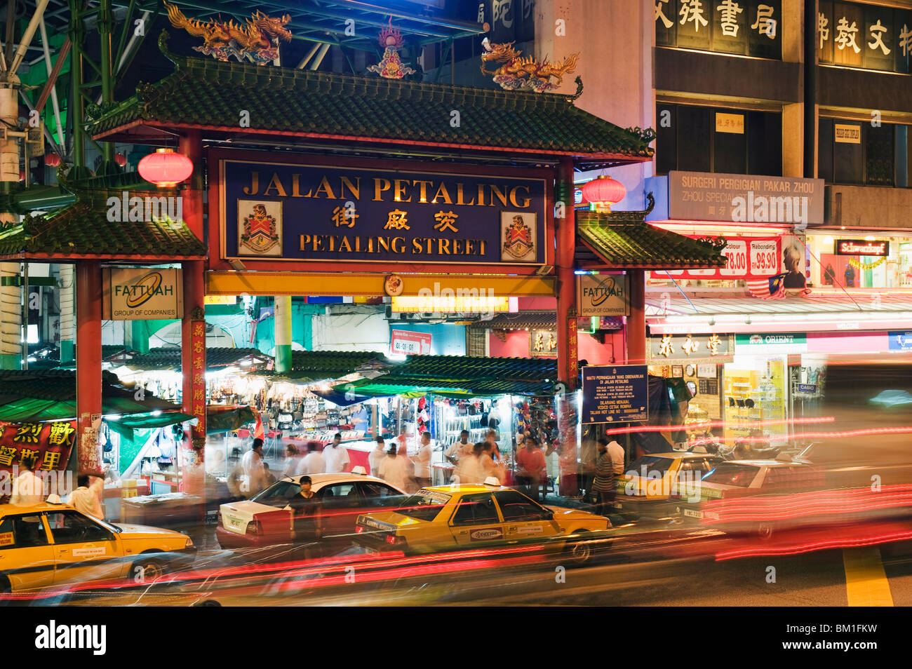 Embarquement au chinois marché Petaling Street, Chinatown, Kuala Lumpur, Malaisie, Asie du Sud, Asie Photo Stock