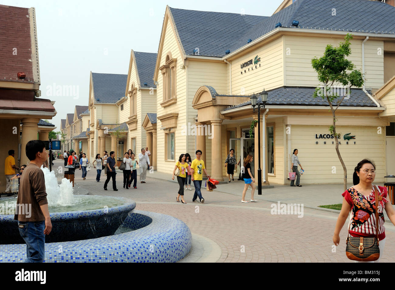 07121f8ef Beijing Scitech Premium Outlet Mall Photos   Beijing Scitech Premium ...