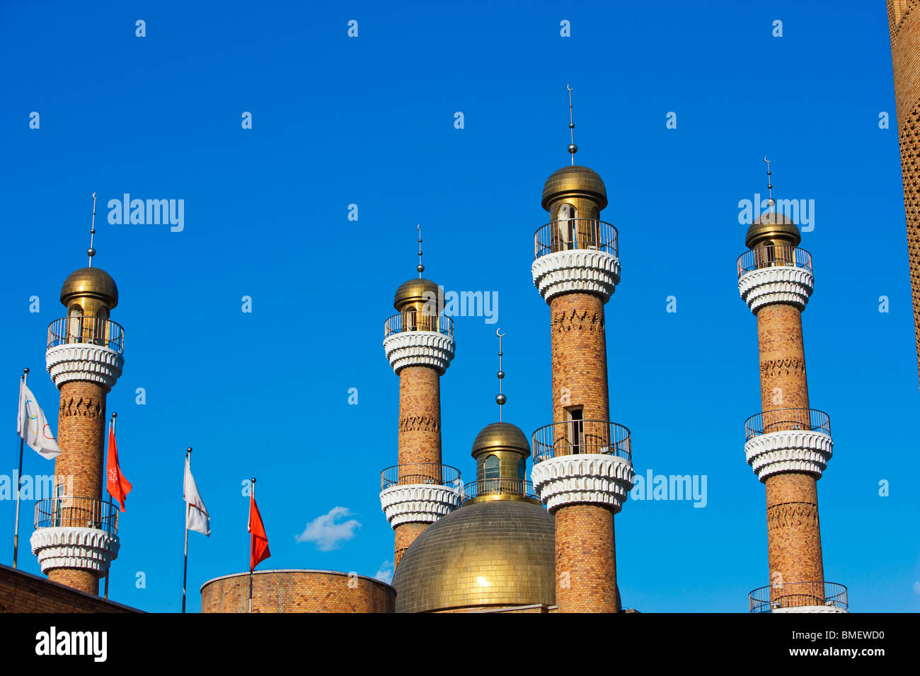 Musée des Arts Populaires, le Grand Bazar International, Urumqi, la région autonome ouïghoure du Photo Stock