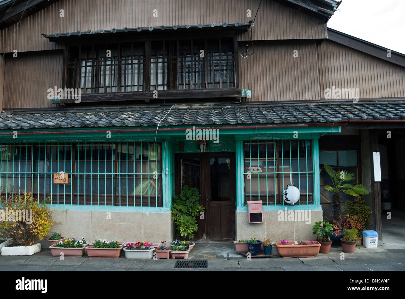 maison japonaise exterieur interesting d coration petit jardin japonais creer roubaix roubaix. Black Bedroom Furniture Sets. Home Design Ideas