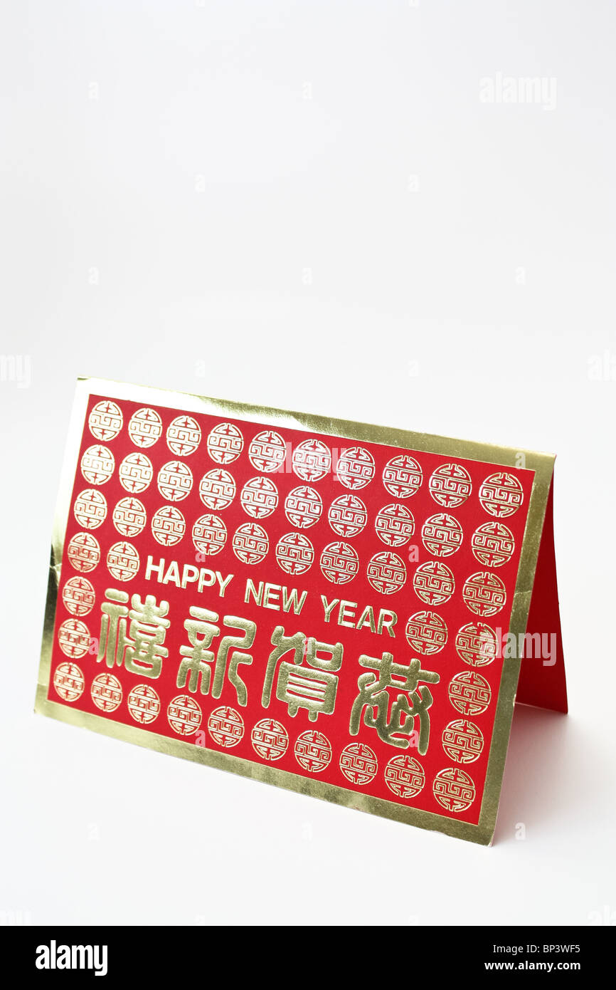 Joyeux Nouvel An chinois lucky red carte lettre d'or Photo Stock