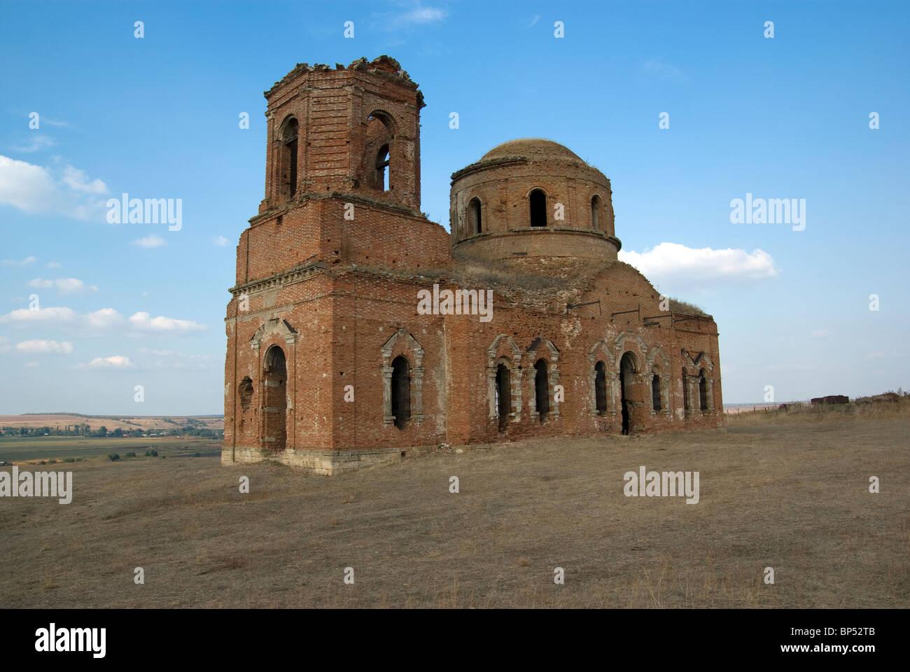 Ancienne église détruite pendant la deuxième guerre mondiale. Rostov-sur-Don, en Russie. Banque D'Images