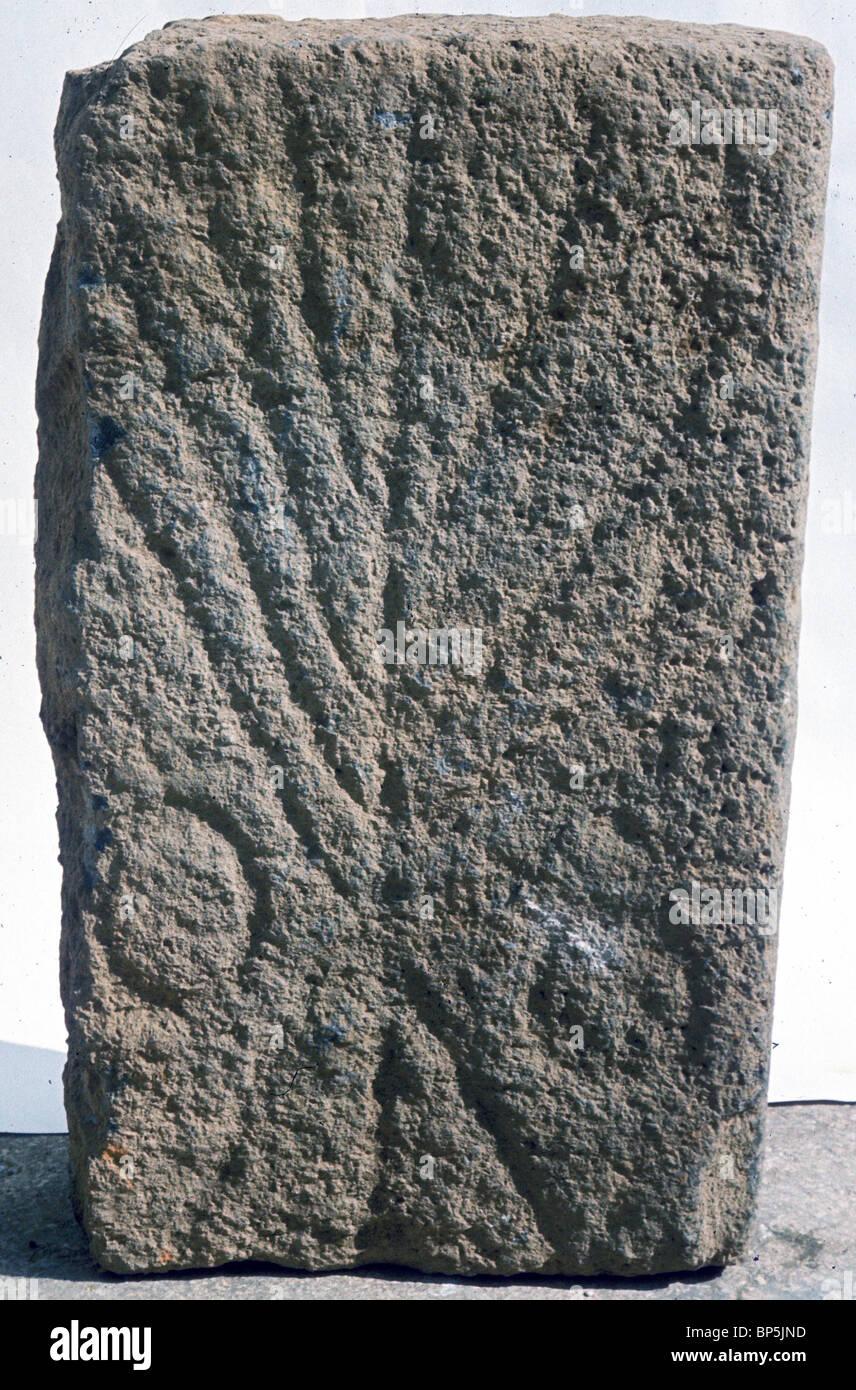 GOLAN KATZRIN SYNAGOGUE C. 5-6Th. C. AD. Détails d'architecture sculpté dans la pierre de basalte Photo Stock