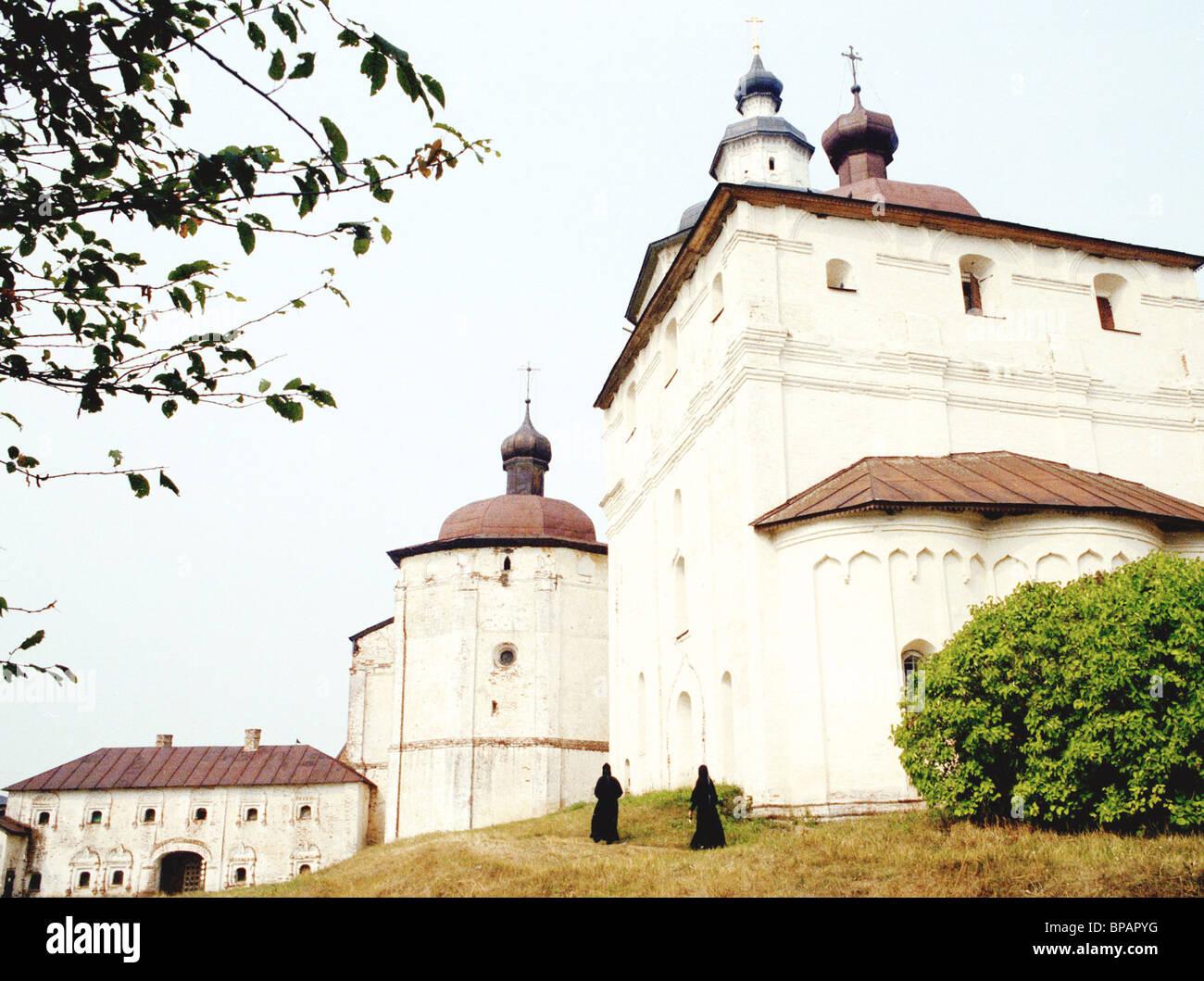 Une vue de la célèbre Kirilo-Belozersky monastère remonte à 1397 Photo Stock