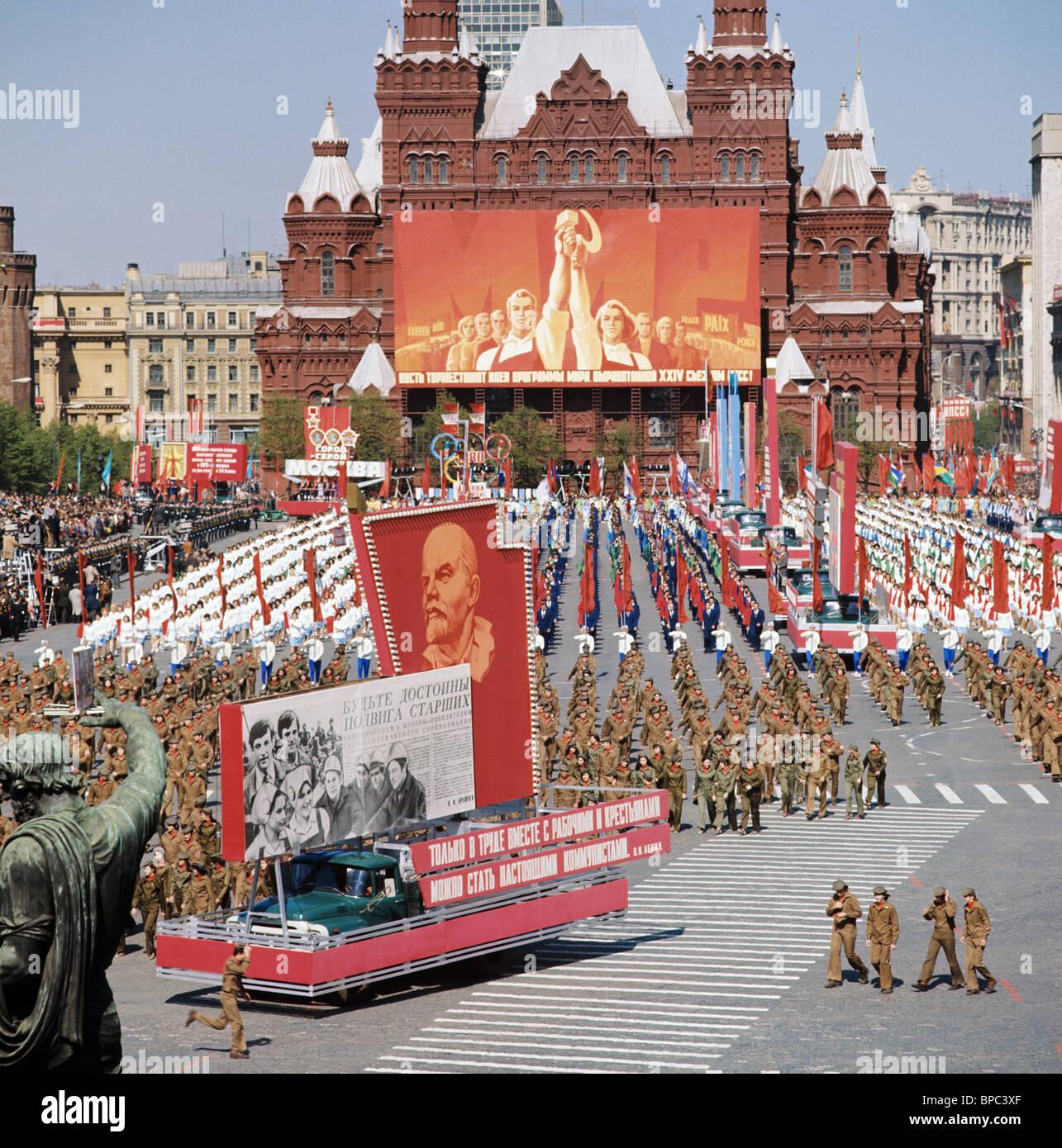 Célébration du 1er mai à Moscou, 1975 Banque D'Images