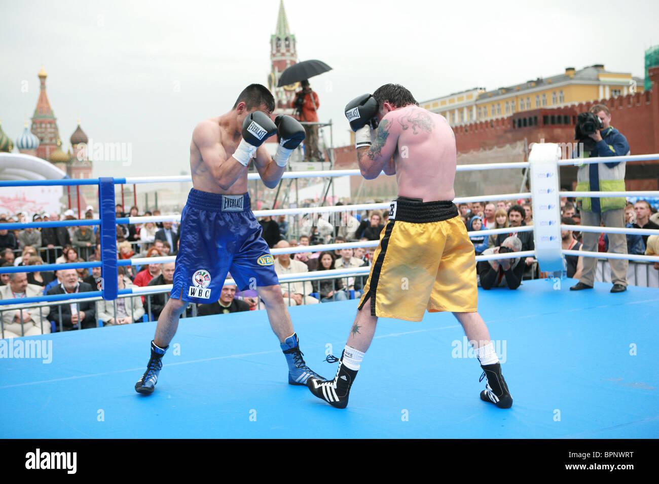 2009 Forum des sports militaires de Moscou Photo Stock