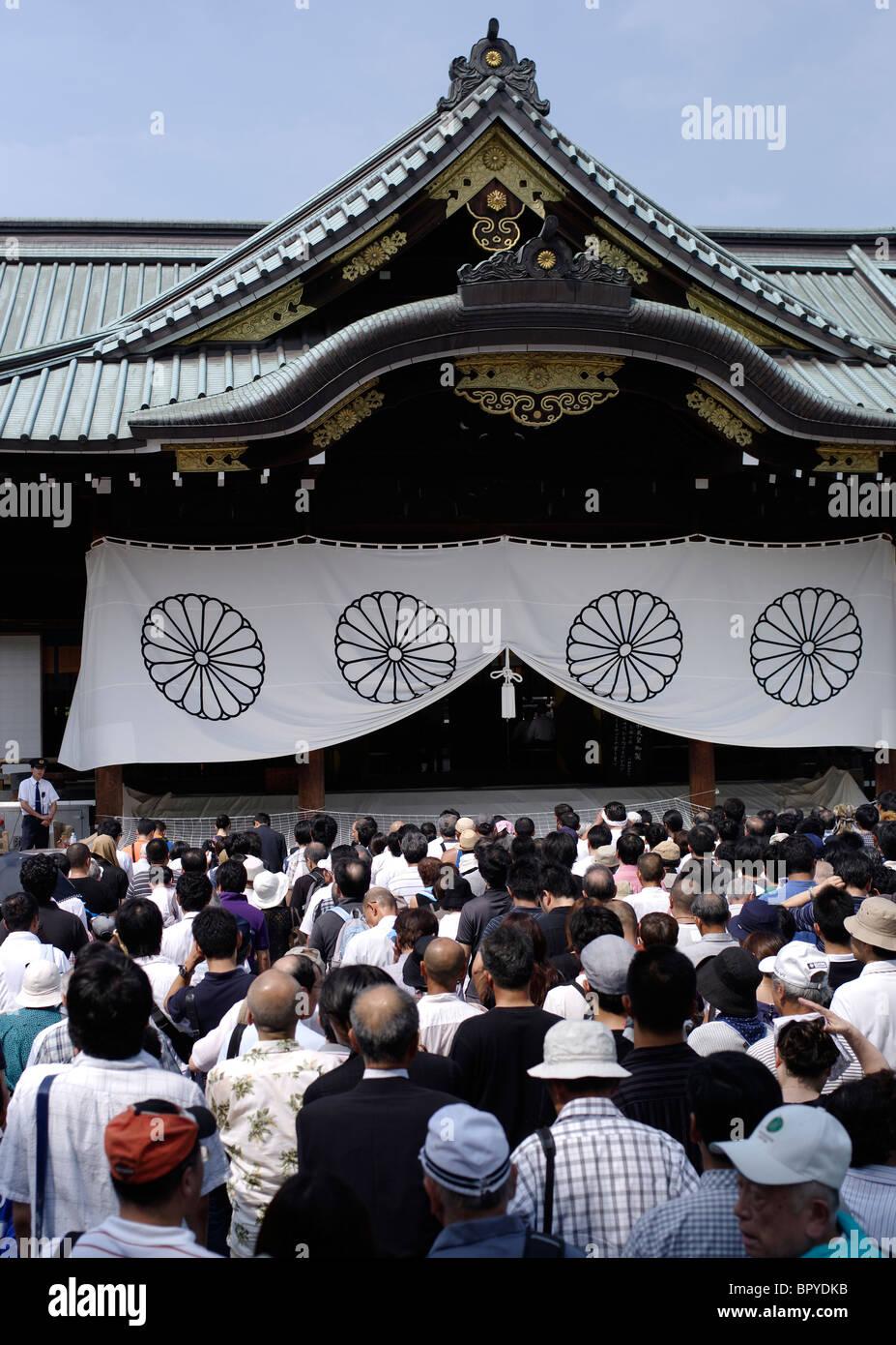 Anniversaire du 15 août, la remise des forces japonaises à la fin de la seconde guerre mondiale a lieu Photo Stock