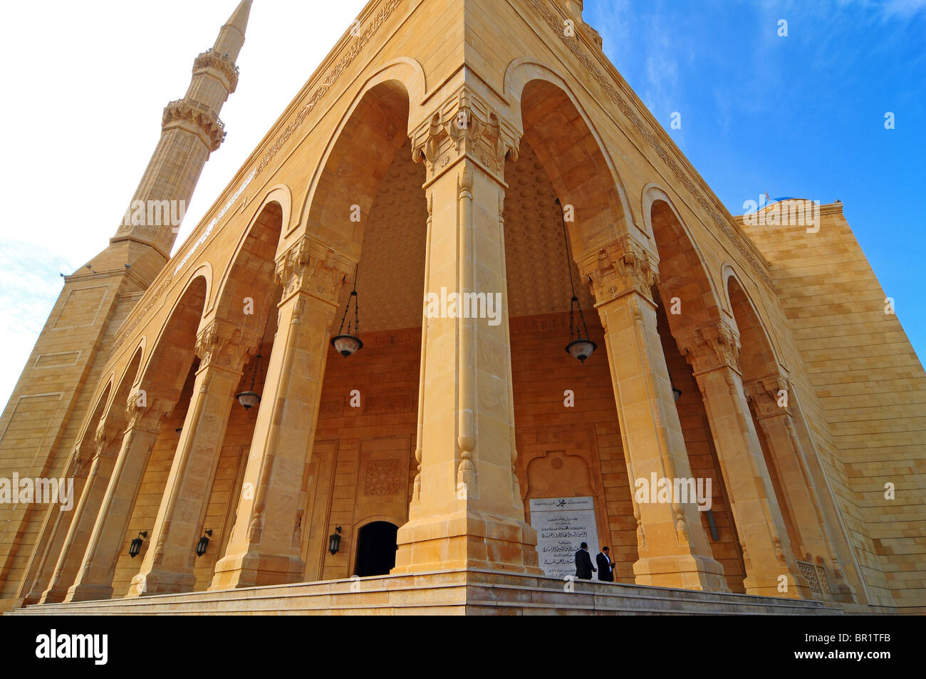 Mohammed al Amin Mosque, Beyrouth, Liban Photo Stock