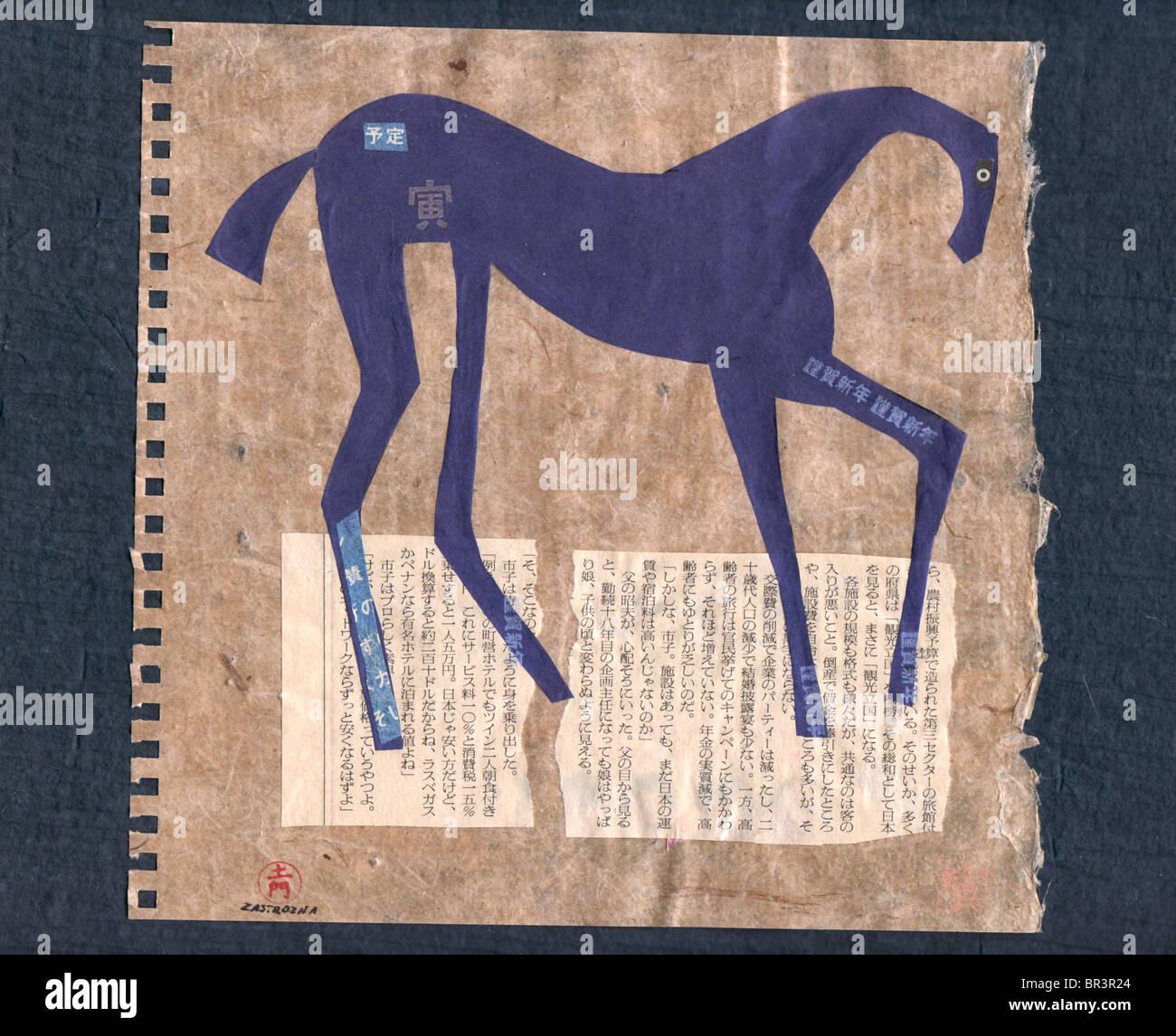 Une représentation symbolique de l'année du cheval Photo Stock