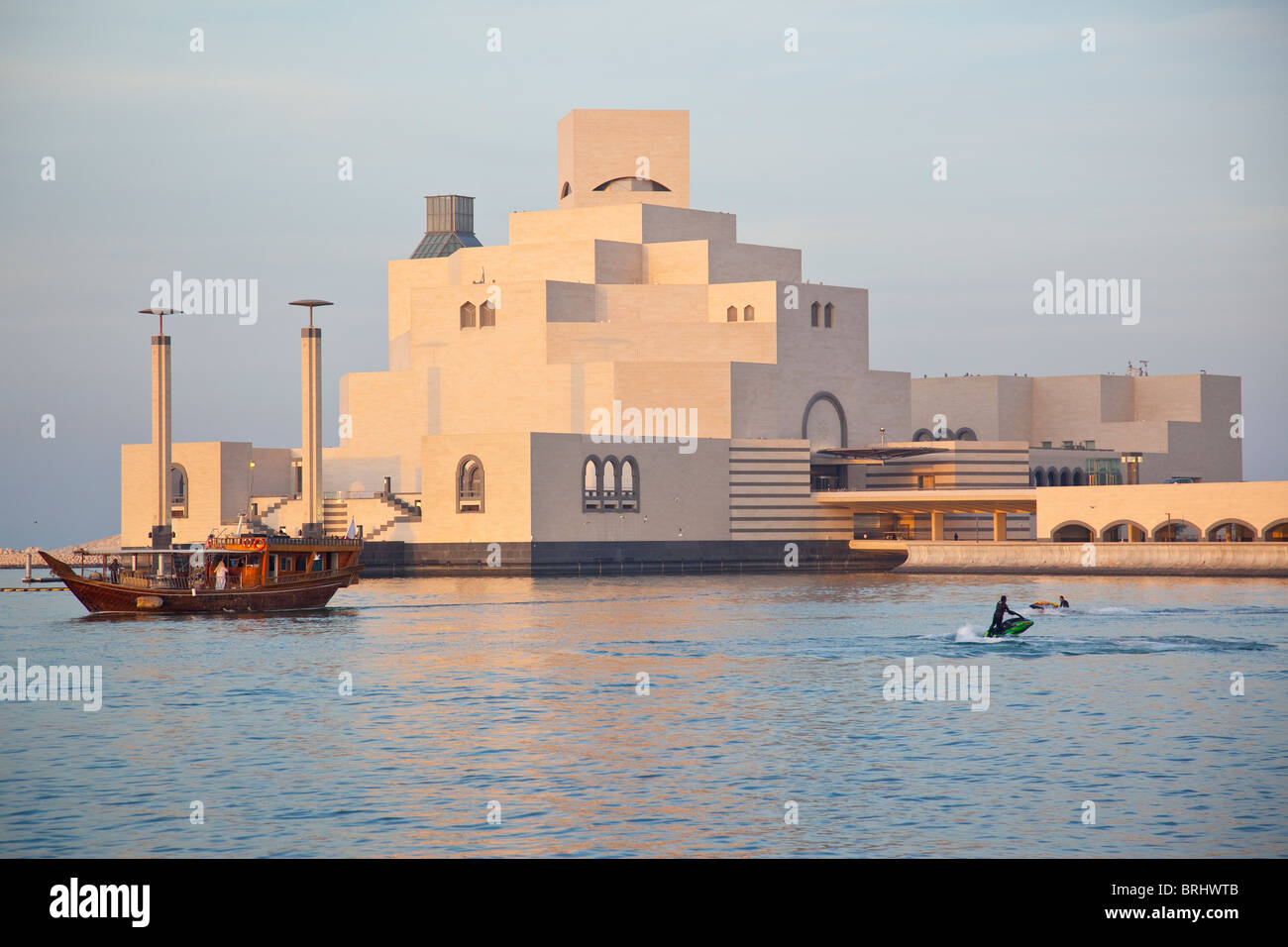 Musée d'Art islamique de Doha, Qatar Photo Stock