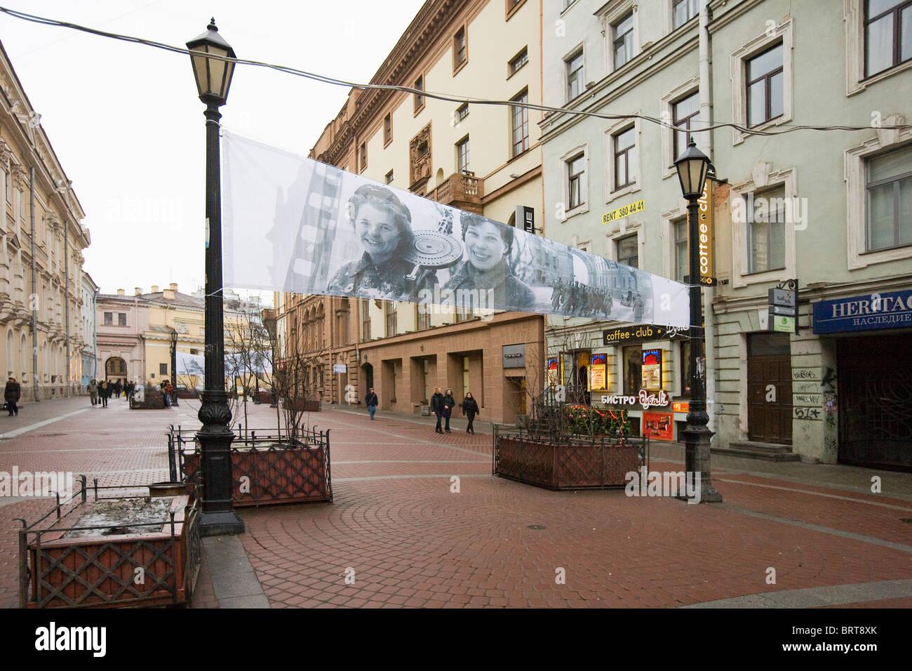 """Des photographies de grande dimension de Leningrad pendant la """"Blocus de Leningrad"""" pendant la Seconde Photo Stock"""