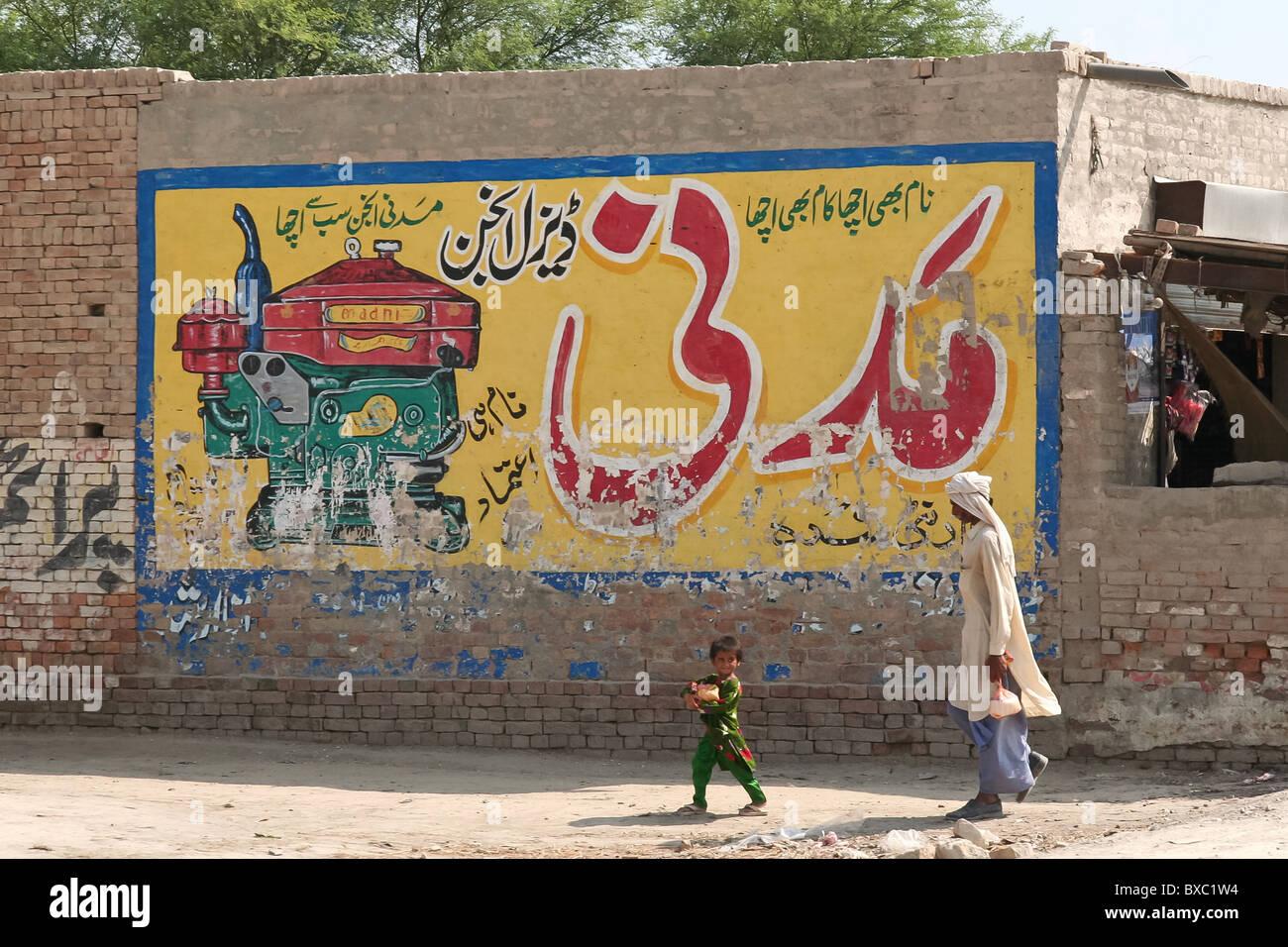 Multan lieux de rencontre