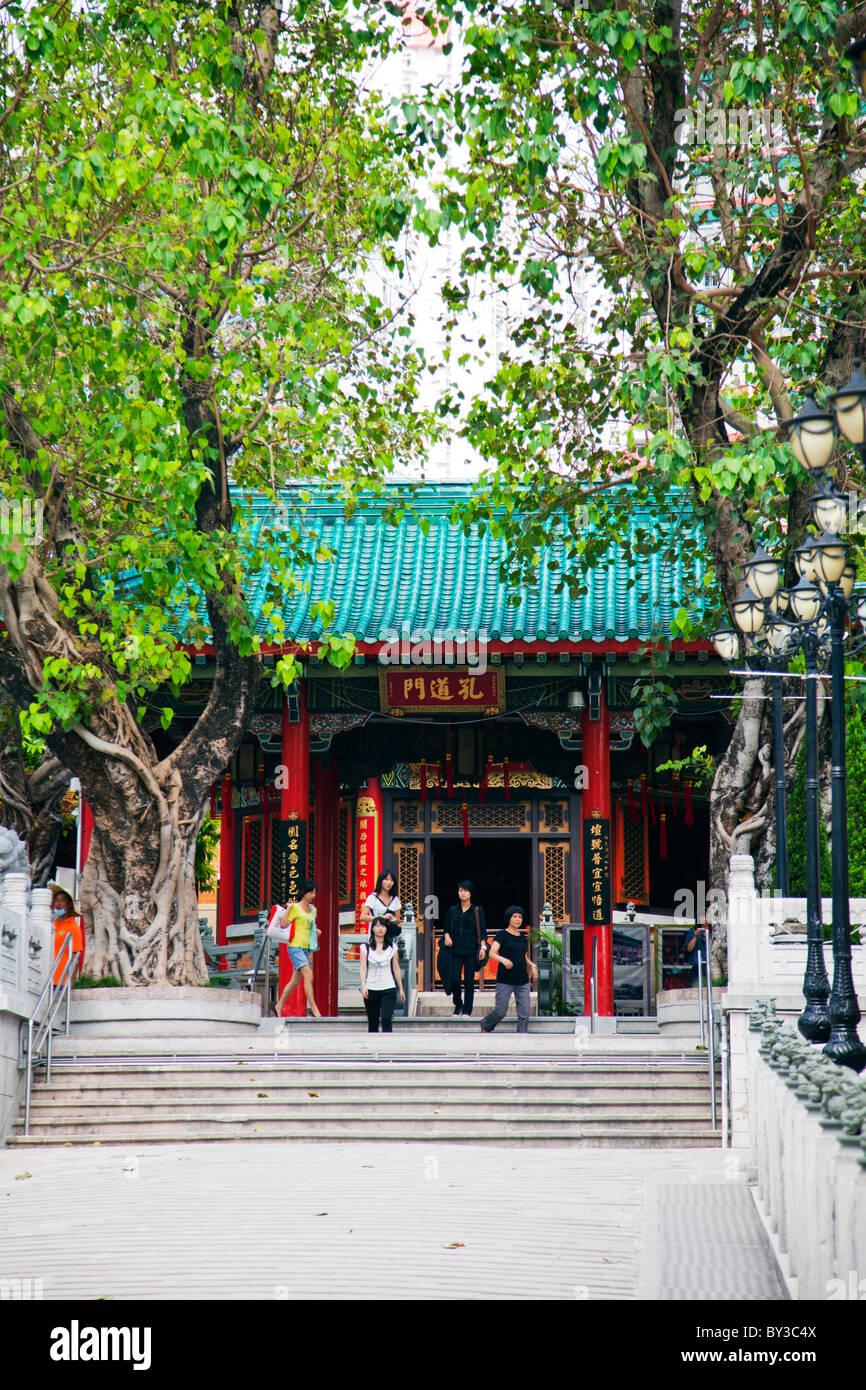 Le Temple de Wong Tai Sin à Kowloon, Hong Kong, Chine, Asie. Également appelé Sik Sik Yuen Photo Stock