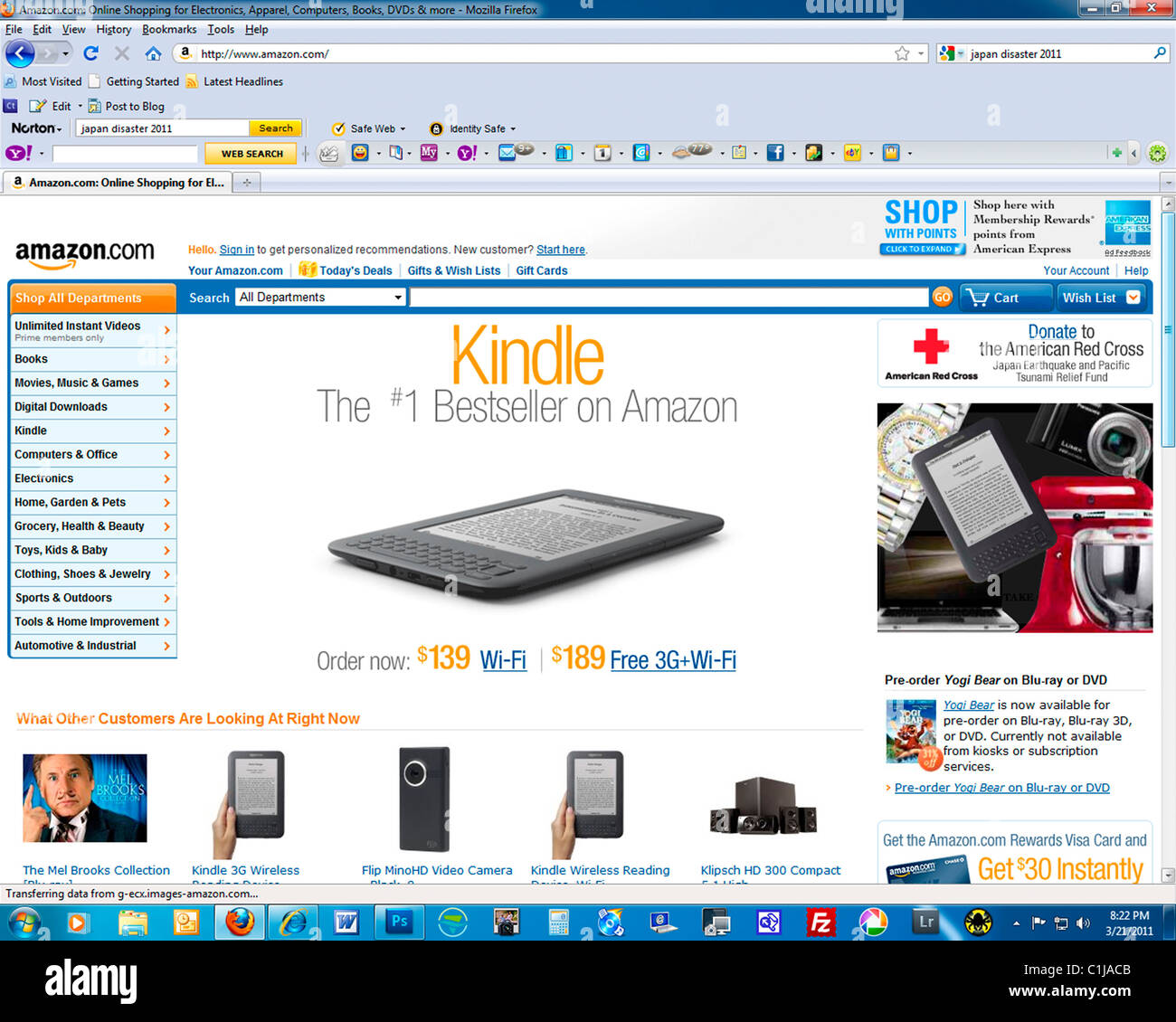 Amazon, site Web, page d'accueil, Amazon dot com, Kindle, best-seller, l'électronique grand public, Photo Stock
