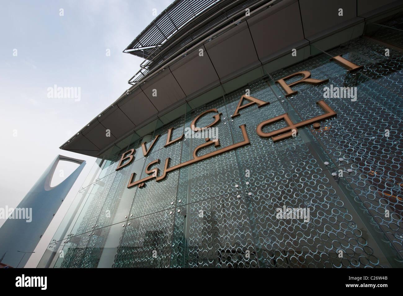 Kingdom Tower et Bulgari Boutique dans Riyadh, Arabie Saoudite Photo Stock