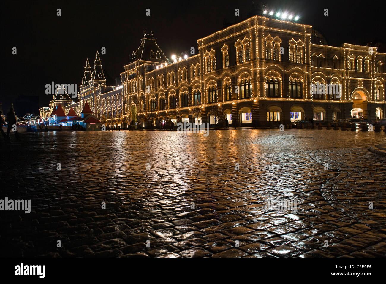 Du grand magasin GUM sur la Place Rouge, Moscou, Russie Photo Stock