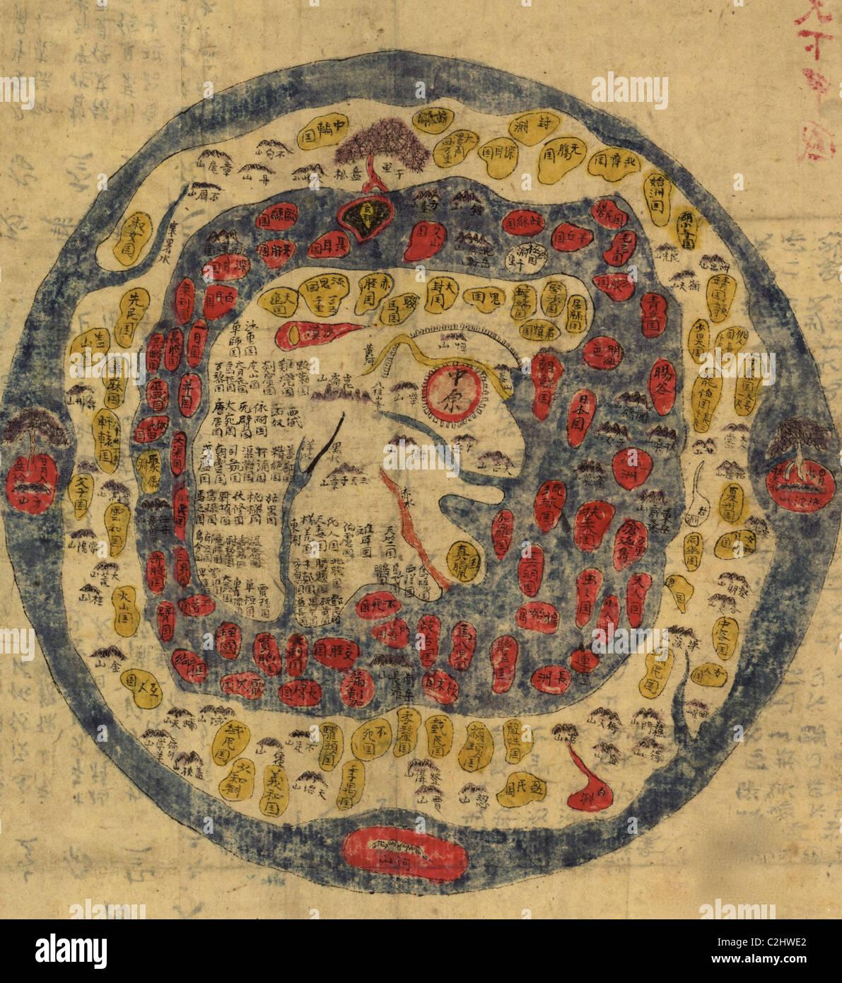 Carte Chine Ming.Carte Du Monde Chinois Au Cours De La Periode Ming 1800 Banque D