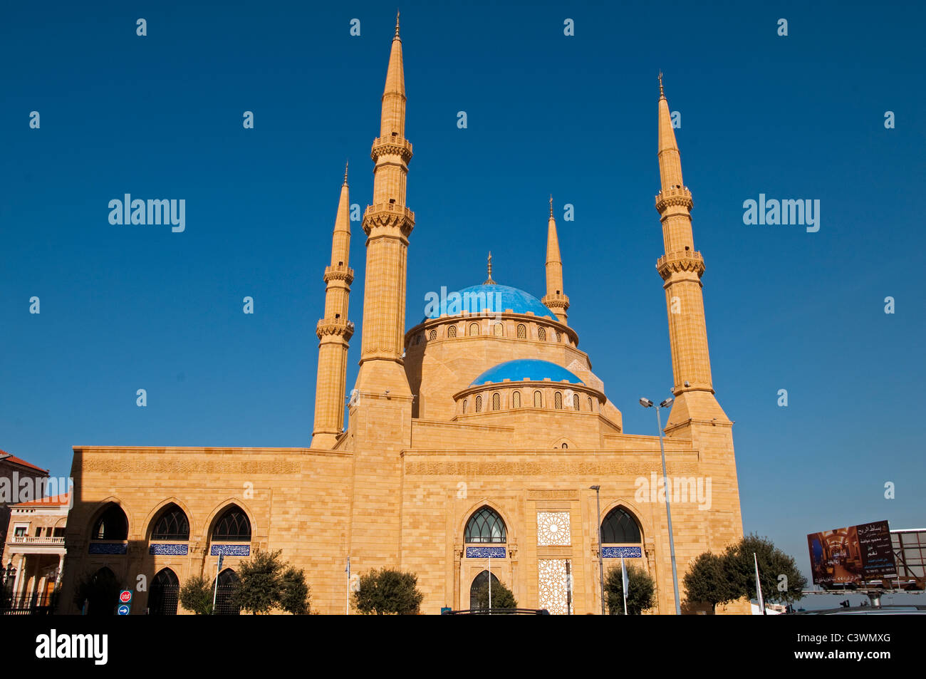 Mohammad Al-Amin Mosque Beyrouth Liban Photo Stock