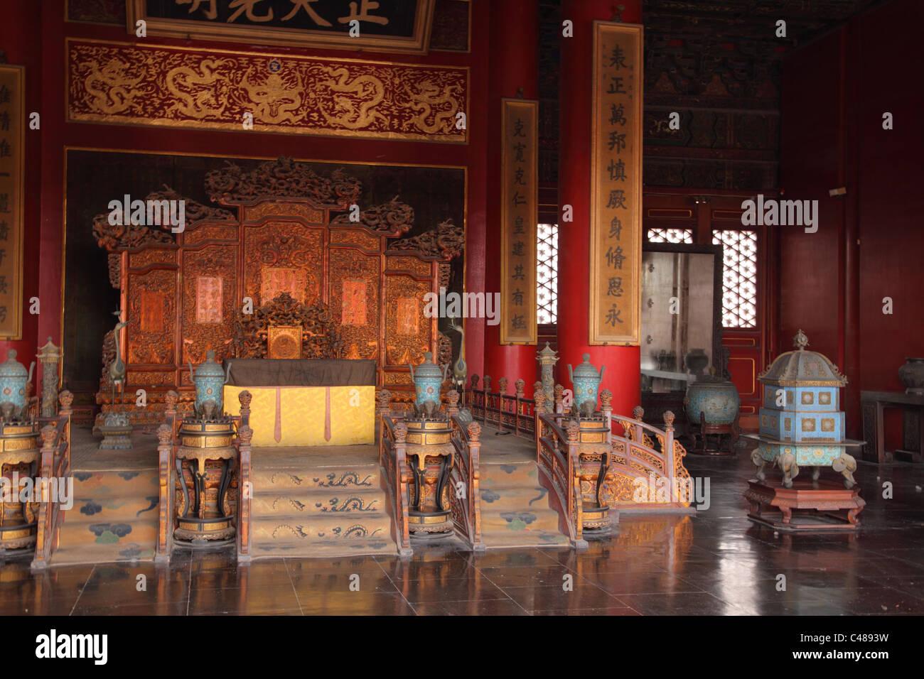 Palais de la pureté céleste, de l'intérieur de la Cité Interdite, Pékin, Chine Photo Stock