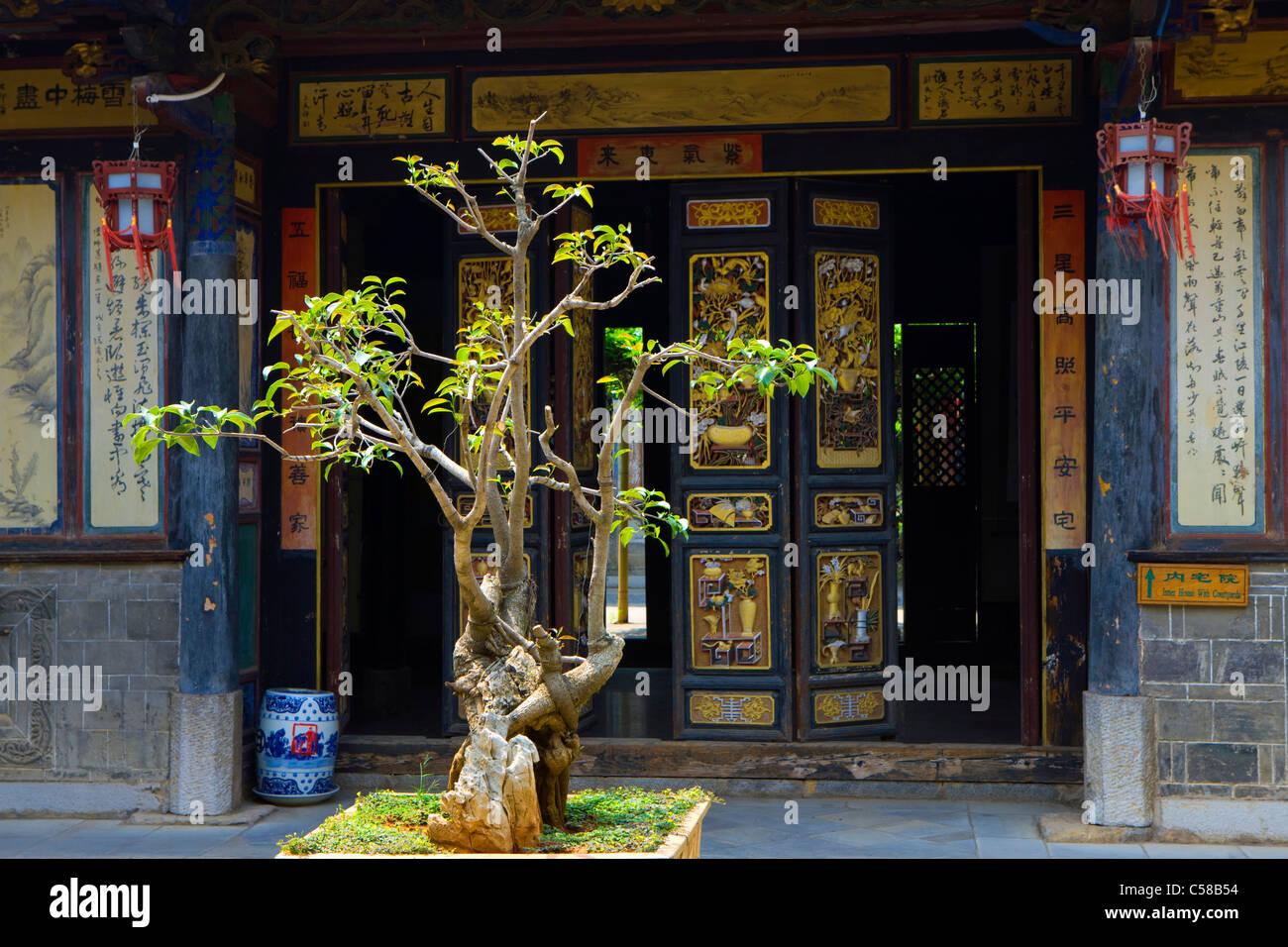 Jianshui-Zhu\'s garden, la Chine, l\'Asie, ville, ville, Jianshui ...