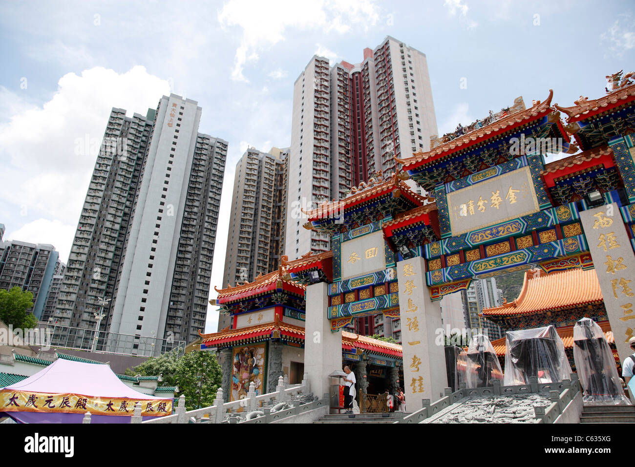Sik Sik Yuen Wong Tai Sin Temple bouddhiste à Hong Kong, Chine Photo Stock