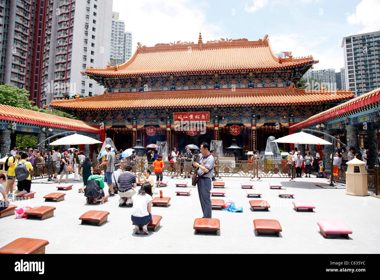 Sik Sik Yuen Wong Tai Sin Temple bouddhiste à Hong Kong, Chine Photo Stock
