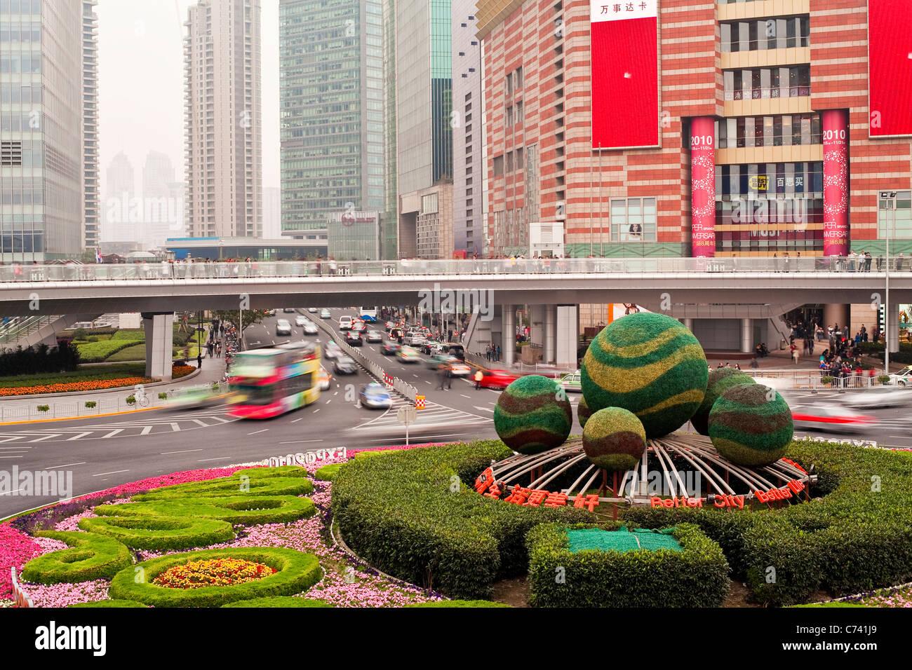 Couverture sphérique dans le centre de l'île de rond-point, Century Avenue, Pudong, Shanghai, Chine Photo Stock