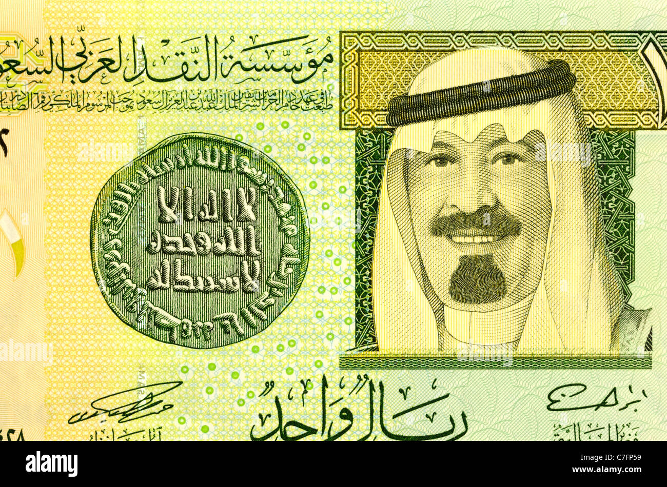 L'Arabie saoudite 1 Riyal un billet de banque. Photo Stock
