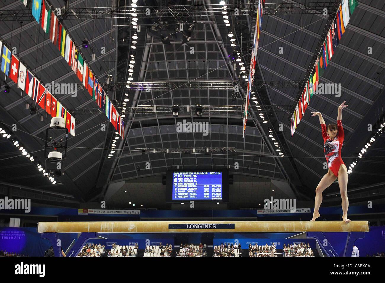 Rie Tanaka (JPN) effectue au cours de la FIG de gymnastique artistique monde Tokyo 2011 championnats. Photo Stock