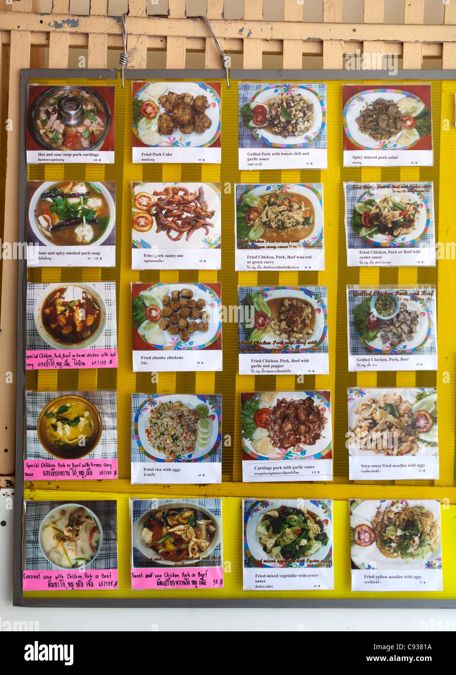 Restaurant Menu Image Board Hua Hin Thaïlande Photo Stock