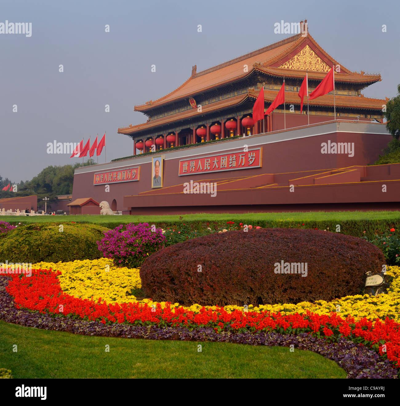 Jardin fleuri de l'anmen porte de la paix céleste entrée de Forbidden City Beijing République Photo Stock