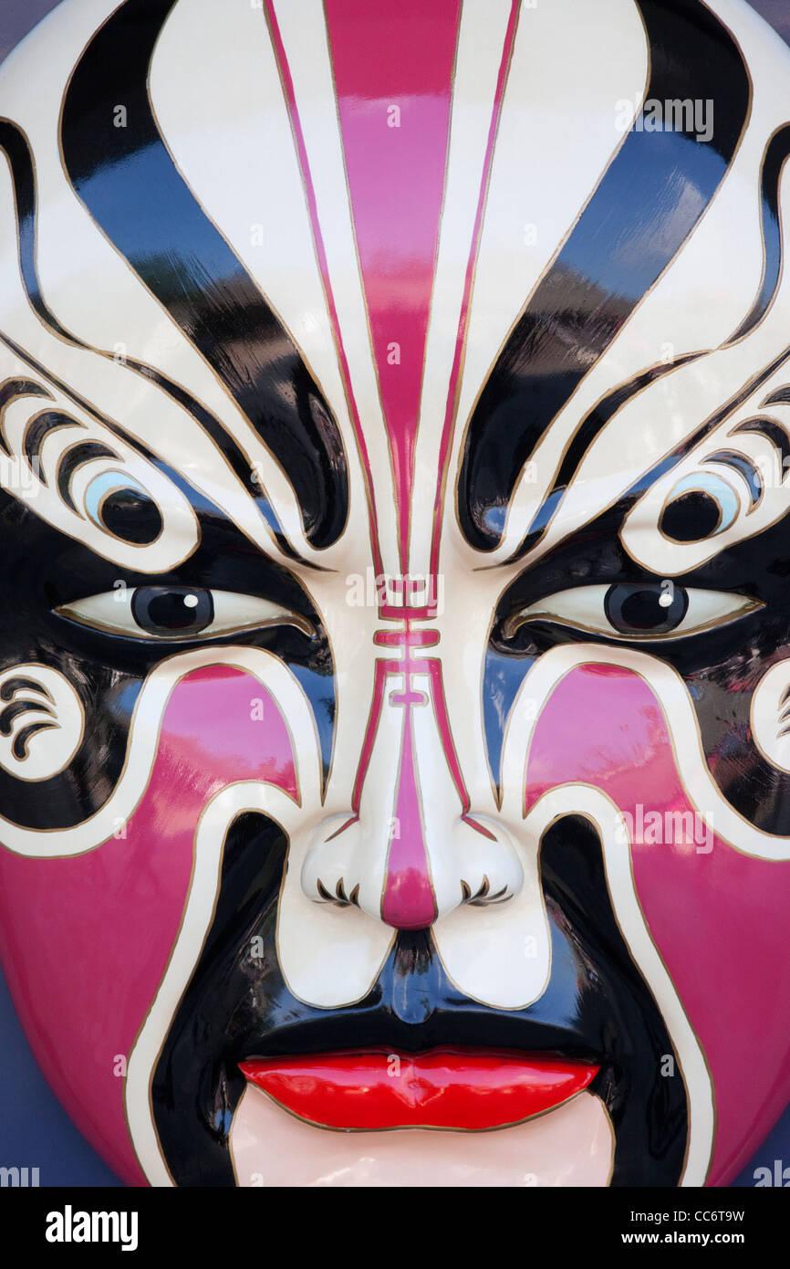 La Chine, de Hong Kong, Stanley Market, masque chinois Banque D'Images