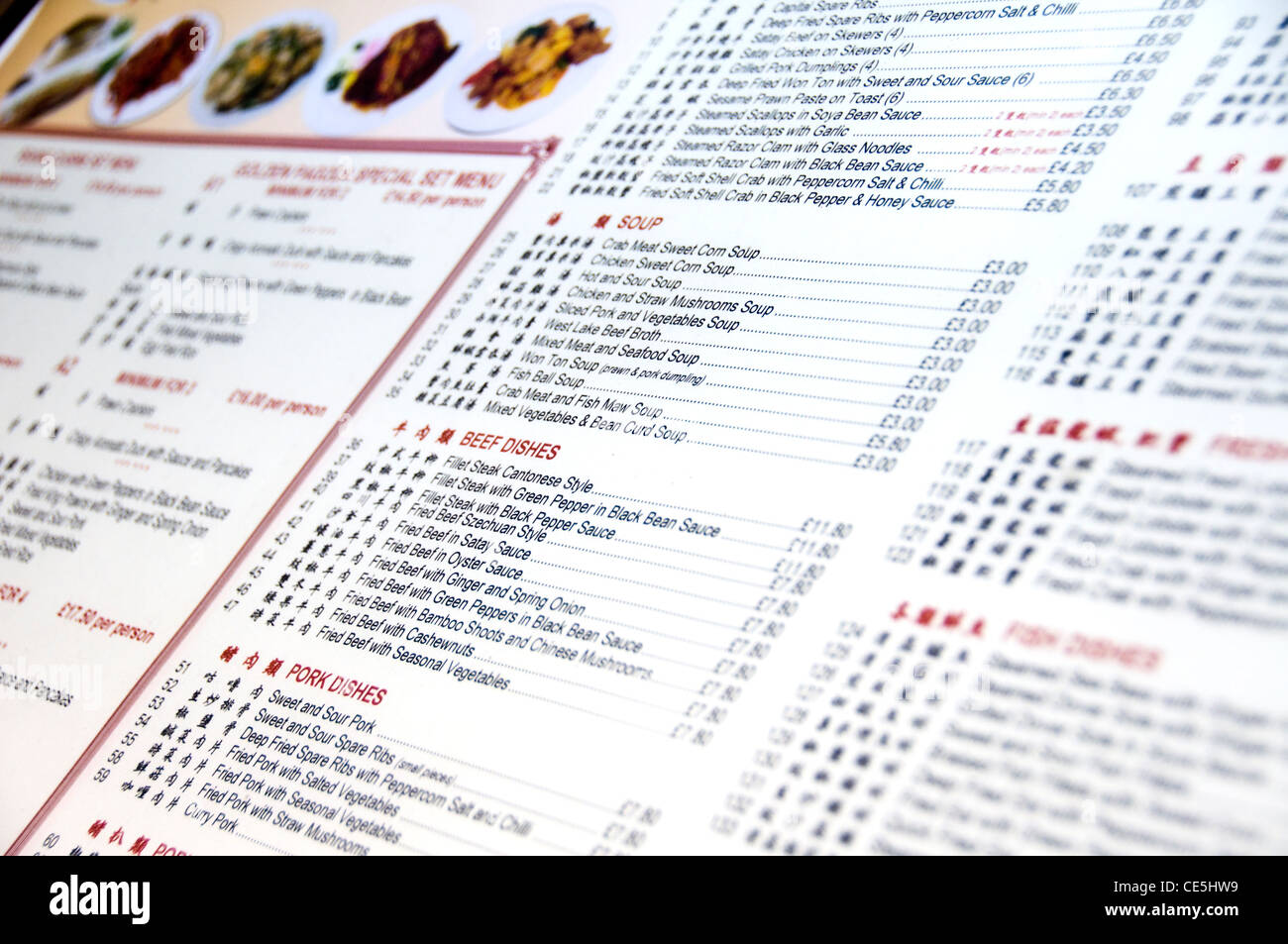 Menu restaurant chinois - Chinatown - Soho, Londres (UK) Photo Stock