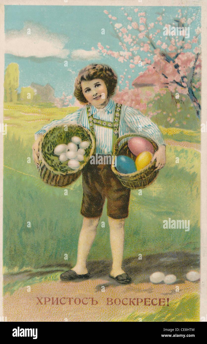 Pâques russe carte postale. Le Christ est ressuscité. Христосъ Воскресе! Photo Stock