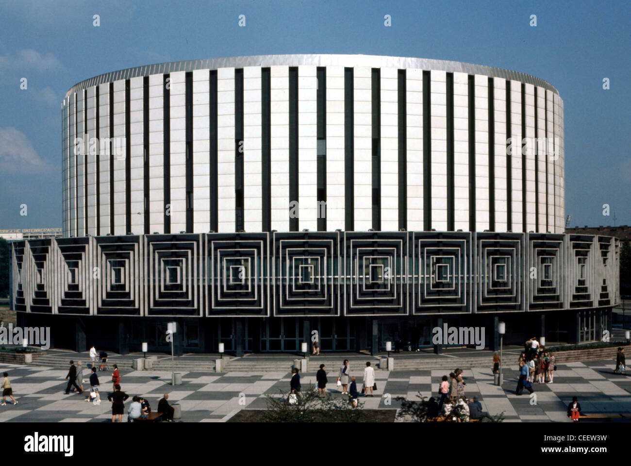 Dresde 1973: l'industrie du cinéma dans la rue de Prague. Photo Stock