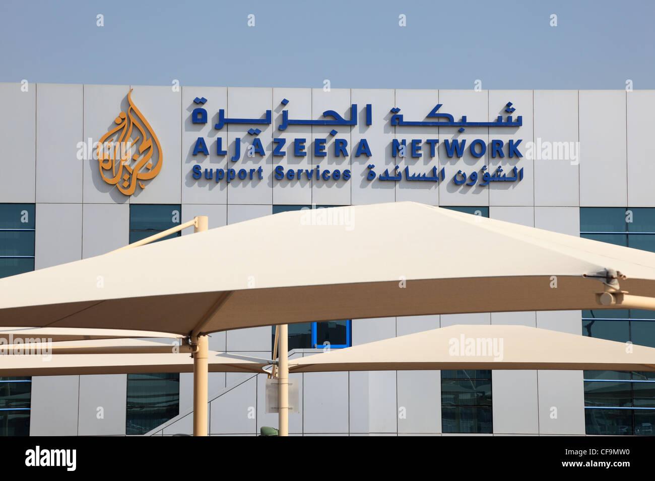 Des services de soutien des réseaux d'Al Jazeera à Doha, Qatar Photo Stock