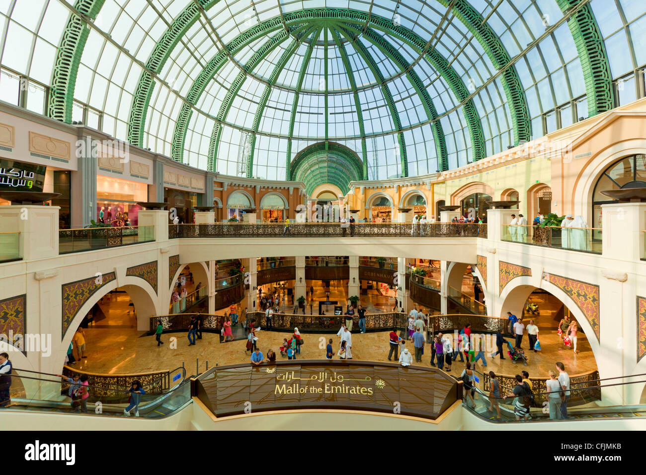 L'intérieur du centre commercial Mall of the Emirates, Dubaï, Émirats arabes unis, Moyen Orient Photo Stock