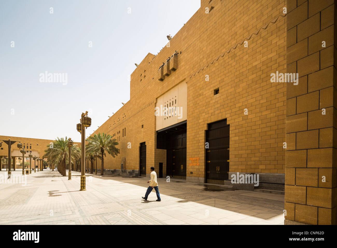 Qasr al-Hukm al-, dira, Riyadh, Arabie Saoudite Photo Stock