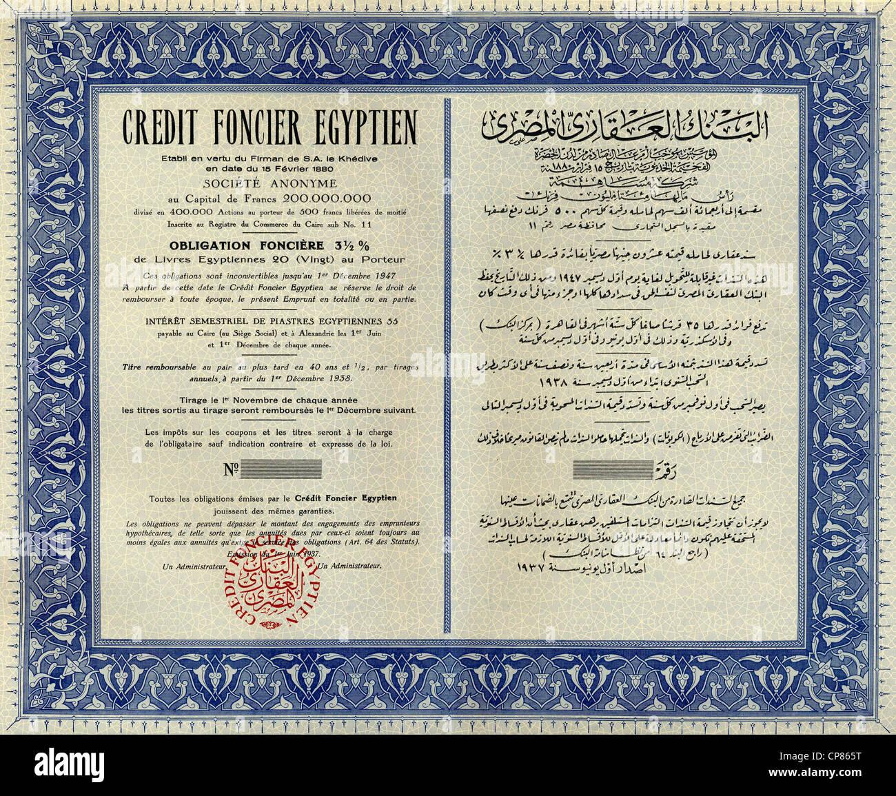 Historic stock certificate, partager, emprunt obligataire, 20 livres, en français et en arabe, lettrage Crédit Photo Stock