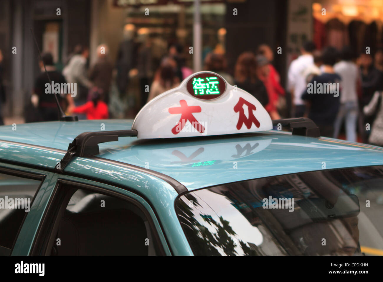Taxi, Shanghai, Chine, Asie Photo Stock