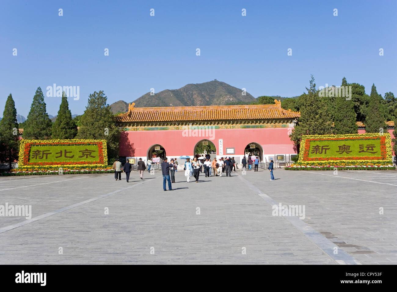 La Chine, Beijing, Changling, treize empereurs Ming tombes et voie sacrée Photo Stock