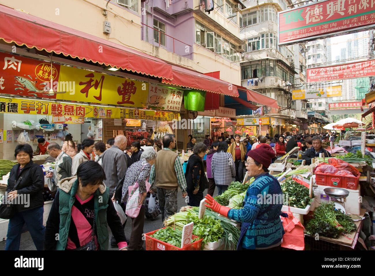 La Chine, Hong Kong, Kowloon, marché aux fruits, légumes, poissons Photo Stock