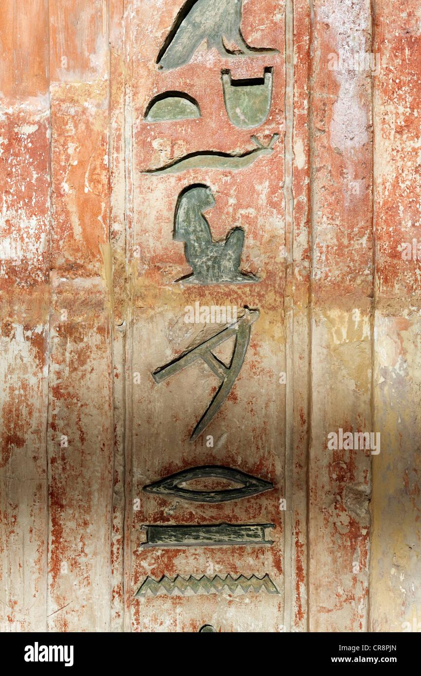 Les caractères d'écriture picturale égyptienne, les hiéroglyphes, British Museum, Londres, Photo Stock