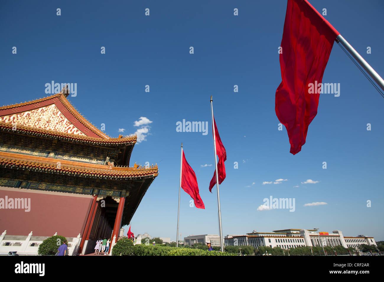Porte de la paix céleste, à l'entrée de la Cité Interdite, Tian de Sq, Beijing, Chine. Photo Stock