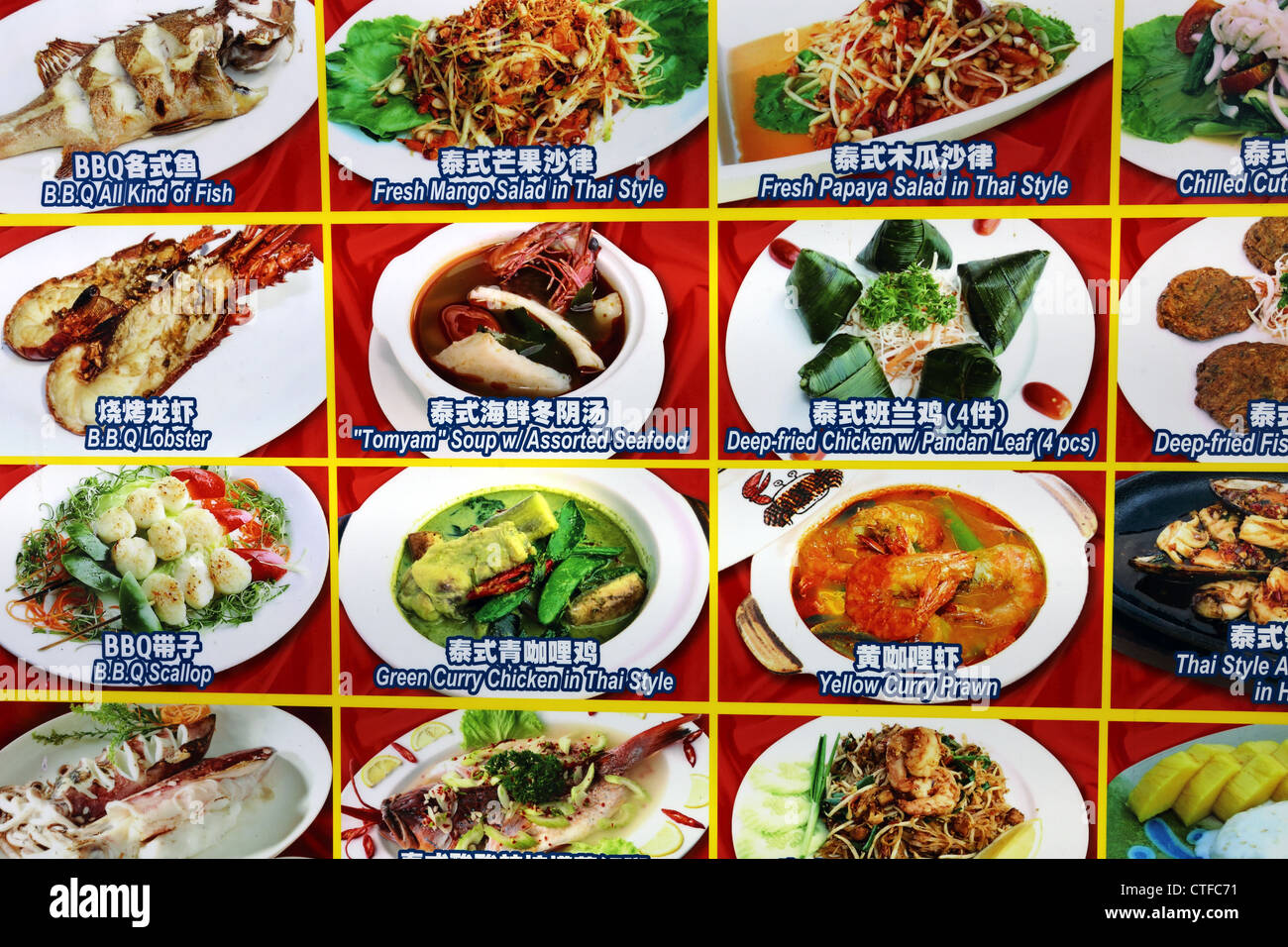 Restauration menus avec photos de chaque plat. Photo Stock