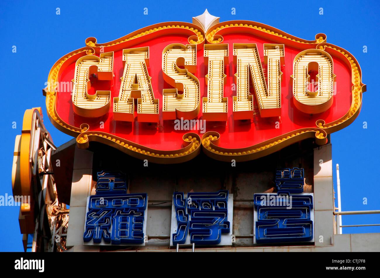 Casino chinois signe, Macao, Chine. Photo Stock