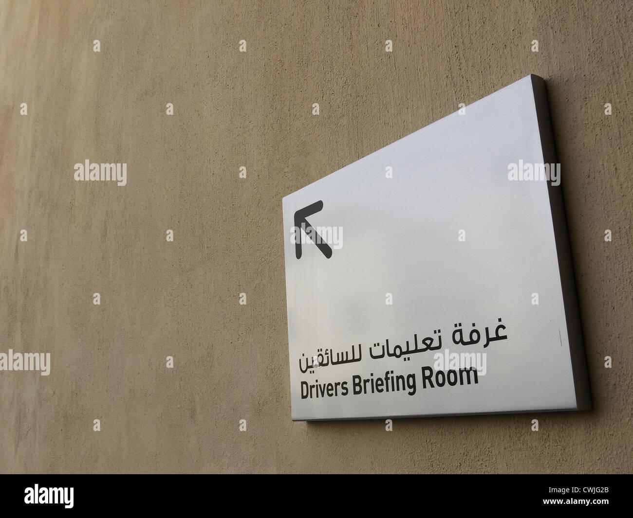 Un signe au circuit de Formule 1 Yas, Yas Island, Abu Dhabi, montrant la voie à des pilotes briefing room. Photo Stock