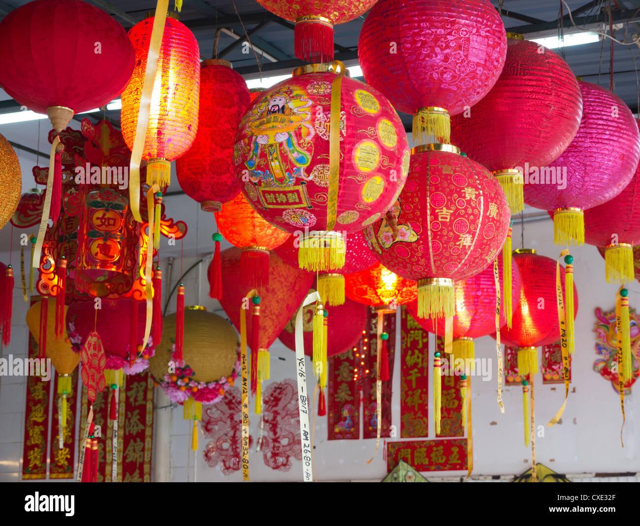 Lanternes chinoises, Chinatown, Singapour, Asie Photo Stock